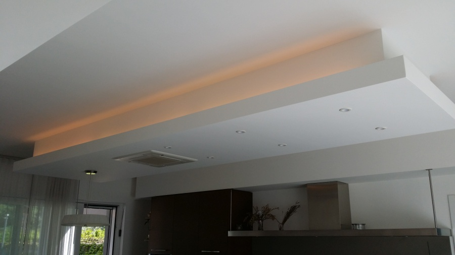 Illuminazione led controsoffitto sr78 regardsdefemmes for Led controsoffitto